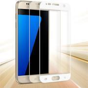Full Coverd Tempered Glass For Samsung S7 Manufactures