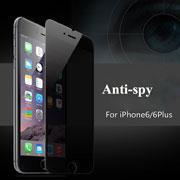 China Anti-spy Anti-peep Tempered Glass Screen Protector on sale
