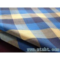 plain fabric 100 cotton yarn dyed 018 1370311930 Manufactures