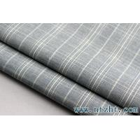 Buy cheap plain fabric for shirt yarn dyed check 007 from wholesalers