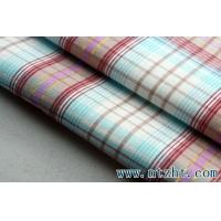 Buy cheap plain fabric 100 cotton yarn dyed 004 from wholesalers