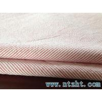 Buy cheap Seersucker Fabric 100Cotton Yarn Dyed Leisure Fabric from wholesalers