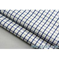 Buy cheap 100 cotton yarn woven checked fabric 001 from wholesalers