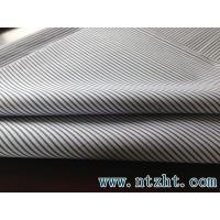 Buy cheap Stripe Fabric Yarn Dyed Dobby Poplin for Shirt from wholesalers