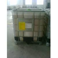 Agricultural Silicone Surfactant RH-213
