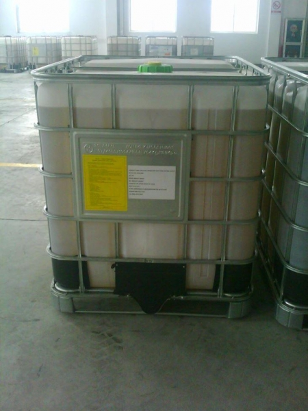 Quality Agricultural Silicone Surfactant RH-213 for sale