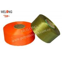 Buy cheap 150d/48f Draw texturing yarn from wholesalers