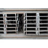 Rectangular hollow section ASTM A283Gr.A,A283Gr.B,A283Gr.C,A283Gr.D channel steel Manufactures