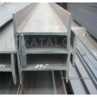 H beam steel ASTM A240 310&310S STAINLESS I BEAM STEEL Manufactures