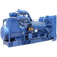 1500kw Mitsubishi big power industrial diesel generator Manufactures
