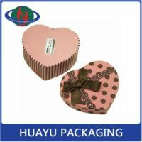 Buy cheap Elegant Heart Shaped Gift Packaging Box from wholesalers