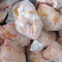 Frozen Chicken Meat Manufactures