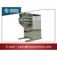 Buy cheap High Speed Powder Mixer from wholesalers