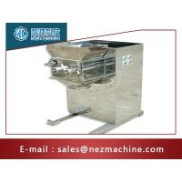 Buy cheap Coarse Crusher from wholesalers
