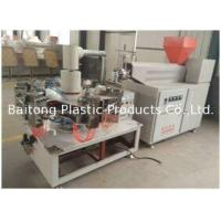 Frequency Control Plastic Extrusion Machinery , Pe Pp Hdpe Bottle Co Extrusion Machine Manufactures
