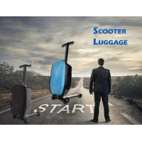 Buy cheap Scooter Luggage Case, Suitcase, Luggage Trolley, Wheeled ... from wholesalers