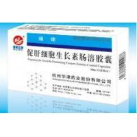 China Hepatocyte Growth Promoting Factor on sale