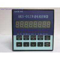 AKS-01Z Stepper Motor Controller Manufactures