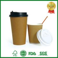 Buy cheap Ripple Wall Disposable Coffee Mugs Coffee Cup with Lid from wholesalers