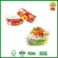 Buy cheap Different Size Custom Print Salad Bowl Container to Go from wholesalers