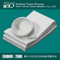 China Synthetic Polyester Anti-static Vacuum Cleaner Filter Bags on sale