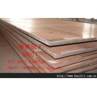 Buy cheap Copper-steel Clad Plate Used For Conductive from wholesalers