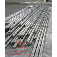 Buy cheap Titanium Bar for Sale from wholesalers