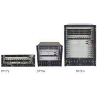 Huawei S7700 Smart Poe Switches S7703 S7706 S7712 Carrier Gigabit Ethernet Switch Manufactures