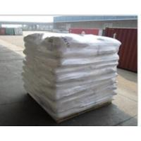 China Ethylenediaminetetraacetic acid --2NA on sale