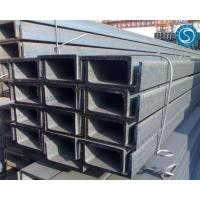 Steel Channel U C Q345 Manufactures
