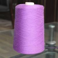 Cotton Nylon Yarn Manufactures