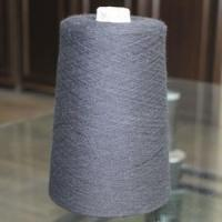 Buy cheap Cotton Polyester Yarn from wholesalers