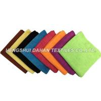colorful microfiber square cleaning cloth car washing MC03 Manufactures