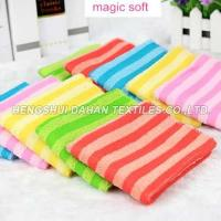 microfiber 100% polyester yarn dyed kitchen cleaning towel MC02 Manufactures