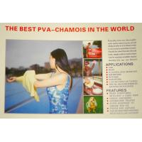 PVA Synthetic Chamois Manufactures