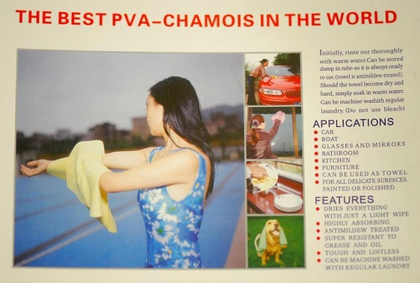 Quality PVA Synthetic Chamois for sale