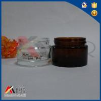 China 35ml Clear And Amber Color Glass Cosmetic Jar on sale