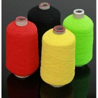 China Rubber Covered Yarn LQE002 on sale