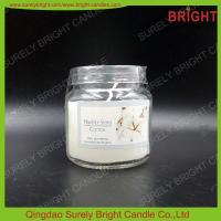 China SL-GC55 Cotton Glass Candle on sale