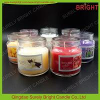 China SL-GC53 Scented Glass Jar Candle on sale