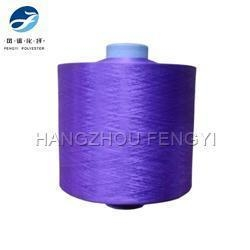 Quality Cationic polyester dty yarn for sale