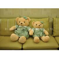 Small Brown Animal Plush Toys Green And White Flowers Dress Stuffed Teddy Bear Manufactures