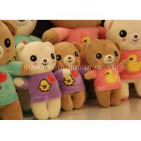 Standing Brown Animal Plush Toys , Duck And Heart Pattern Stuffed Bear Toy Manufactures
