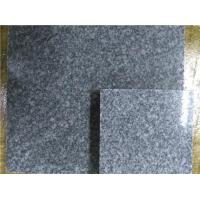 300x600Mm Natural Stone Granite G343 Granite Stone interior Decorative Wall Tile Manufactures