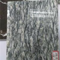 China Granite Countertops on sale