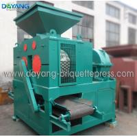 Buy cheap Coal Briquetting Machine from wholesalers