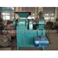 Buy cheap Charcoal Briquetting Machine from wholesalers