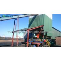 Buy cheap Charcoal Briquetting Plant from wholesalers
