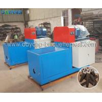 Buy cheap Screw Briquette Machine from wholesalers