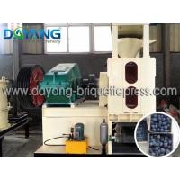 Buy cheap Mineral Powder Briquetting Machine from wholesalers